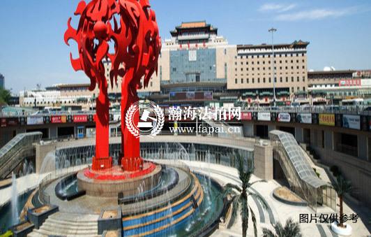 北京西站商业广场2104号商铺