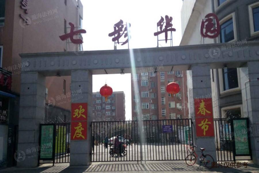 七彩华园4号楼3单元B102室(地下室)