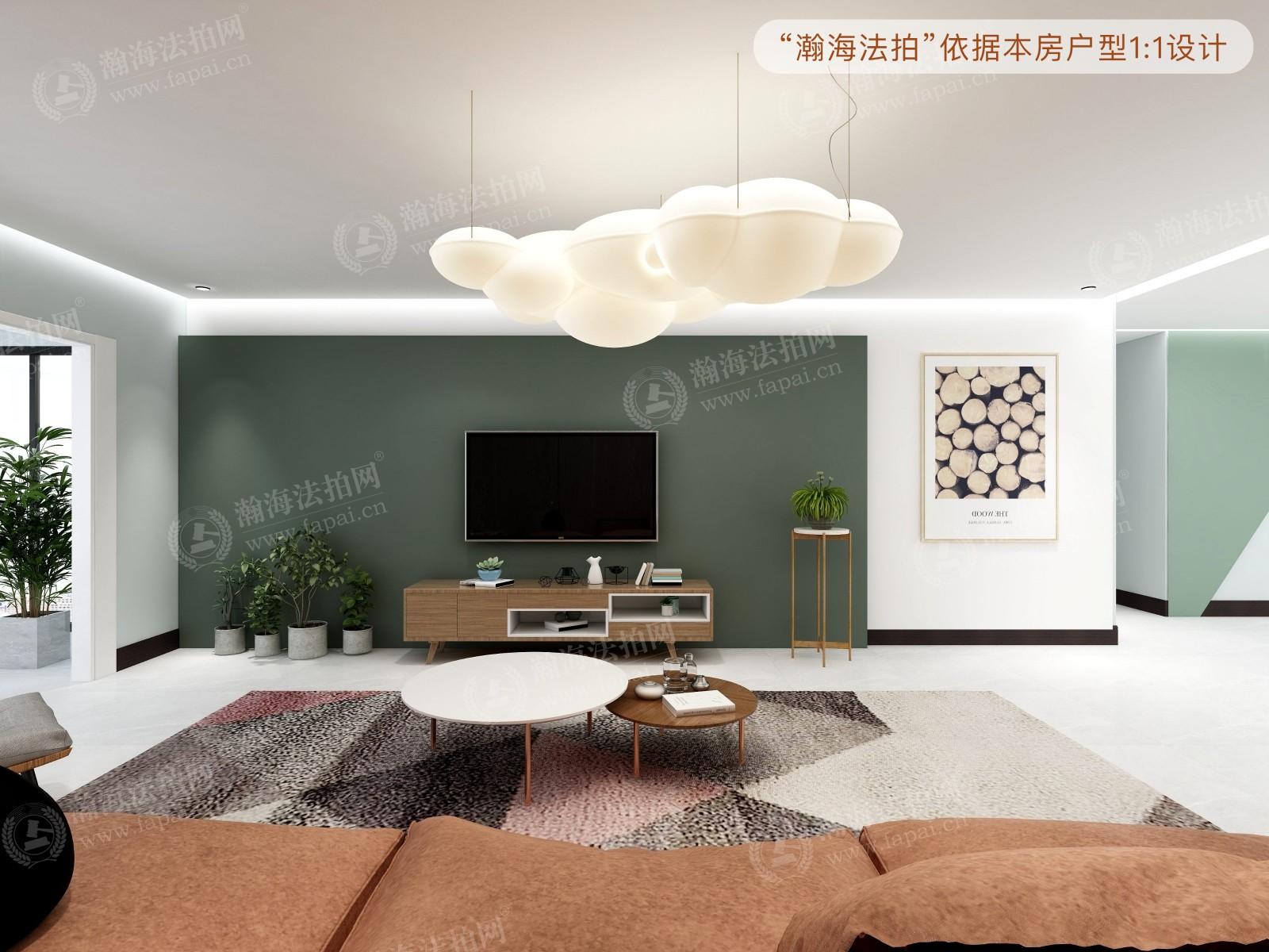 北京华侨城2号院1号楼3单元1101室