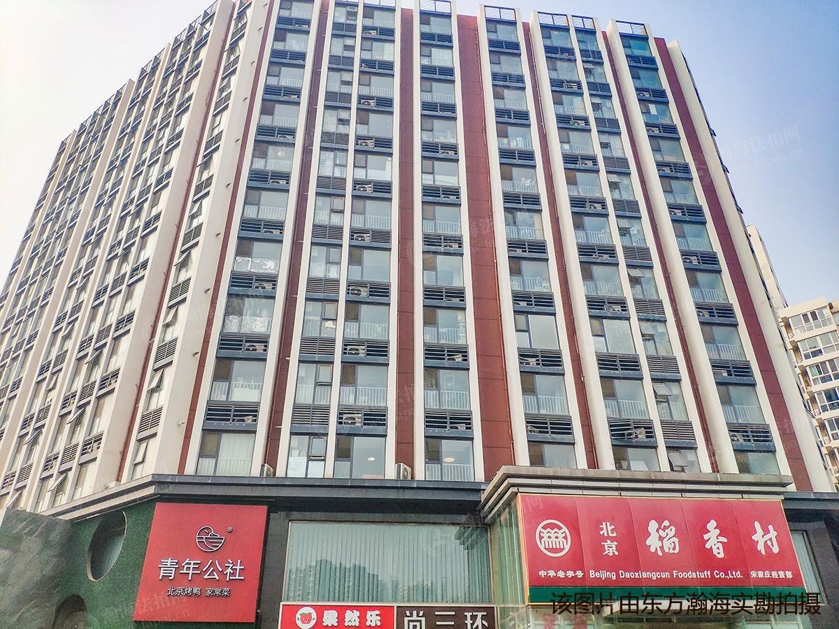 尚三环2号楼1107+1108室