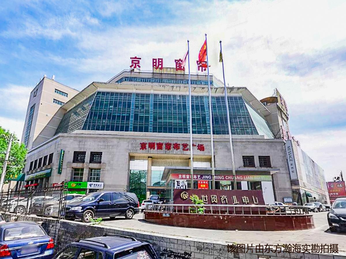 木樨园世贸商业中心3162室(商铺)
