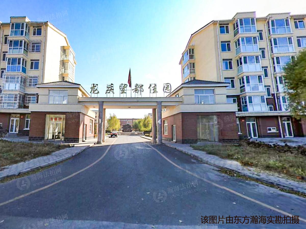 龙庆望都佳园23号楼6单元605、606室(共2套)