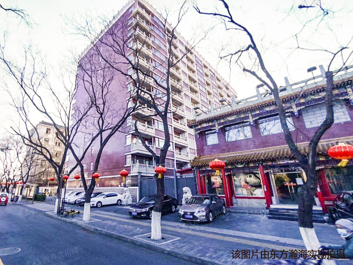 中华家园1号楼4单元1202室