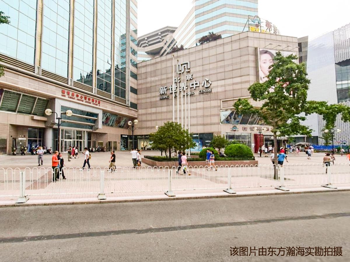 北京新世界中心1512室