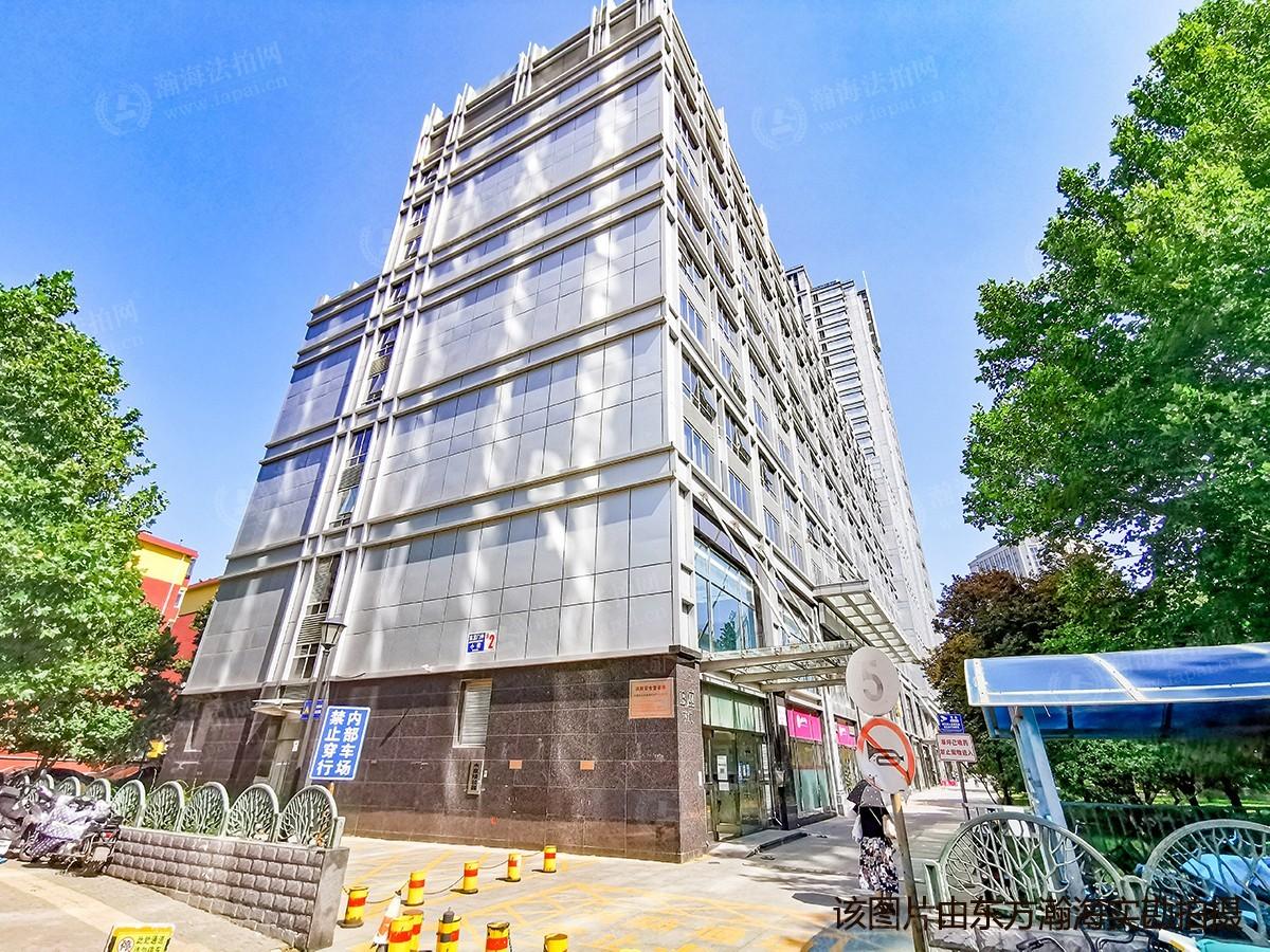正东国际大厦B座509室