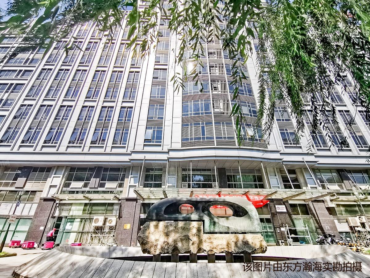 正东国际大厦A座2301室(带1车位)