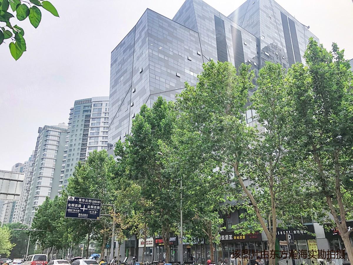 尚都国际中心1号楼2116室