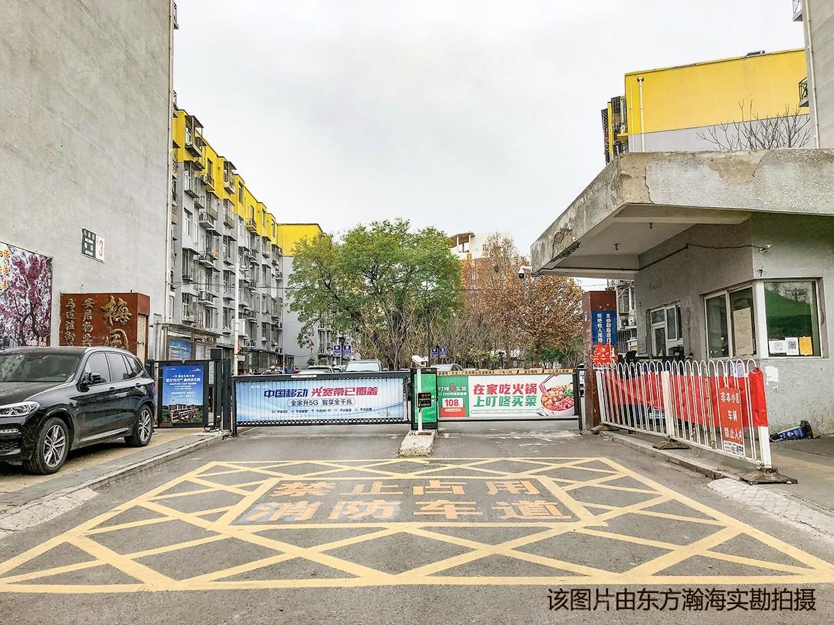马连洼梅园甲1号楼3单元401室