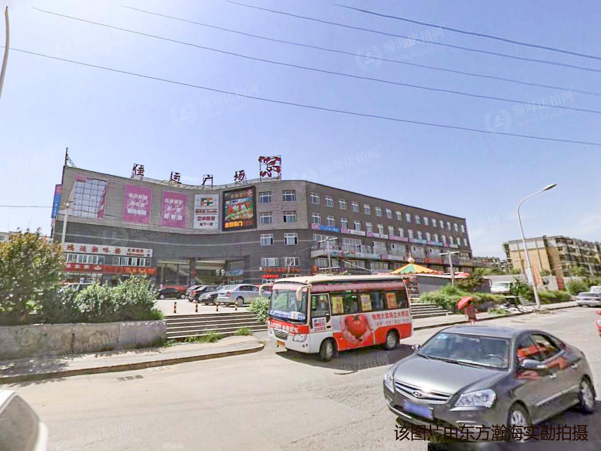 佳运广场26号楼共16套商业房(商铺)
