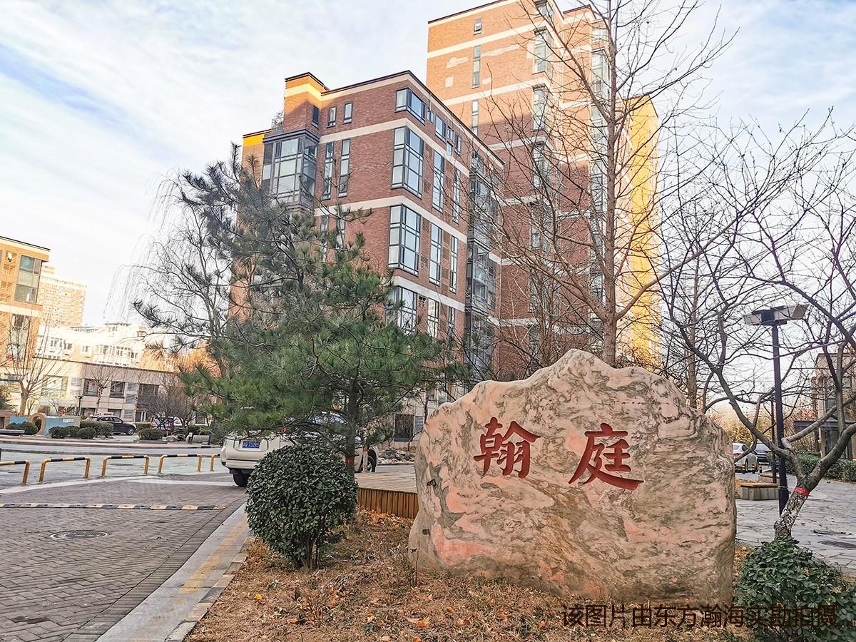 中铁翰庭2号楼1单元1502室