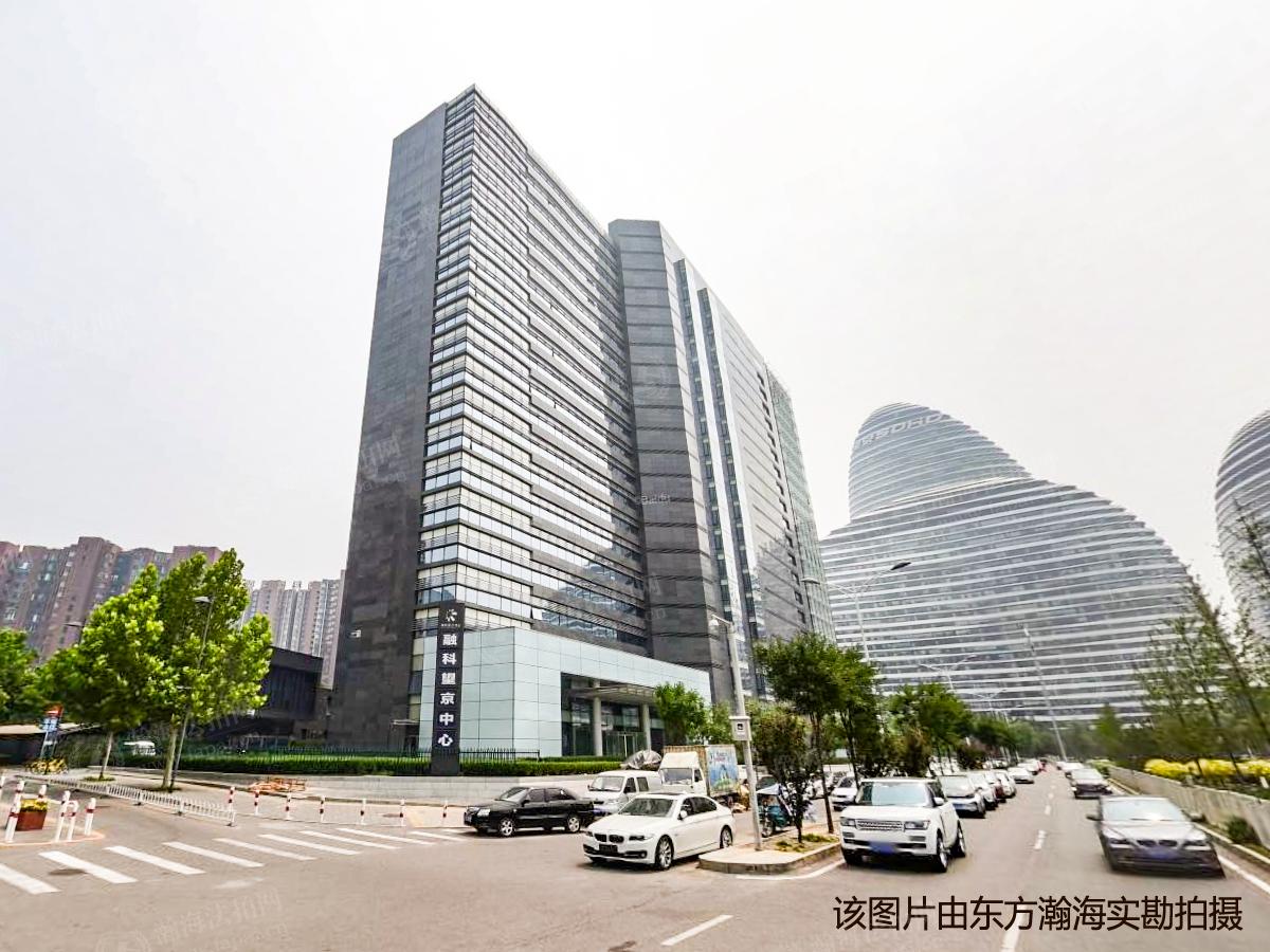 融科望京中心2112室(25%份额)