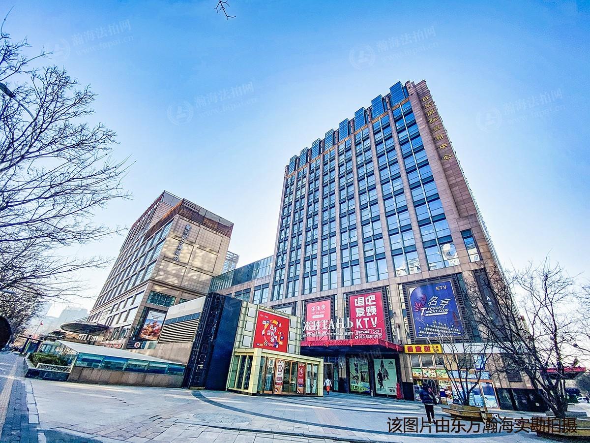 日坛国际贸易中心2号楼1092室(商铺)