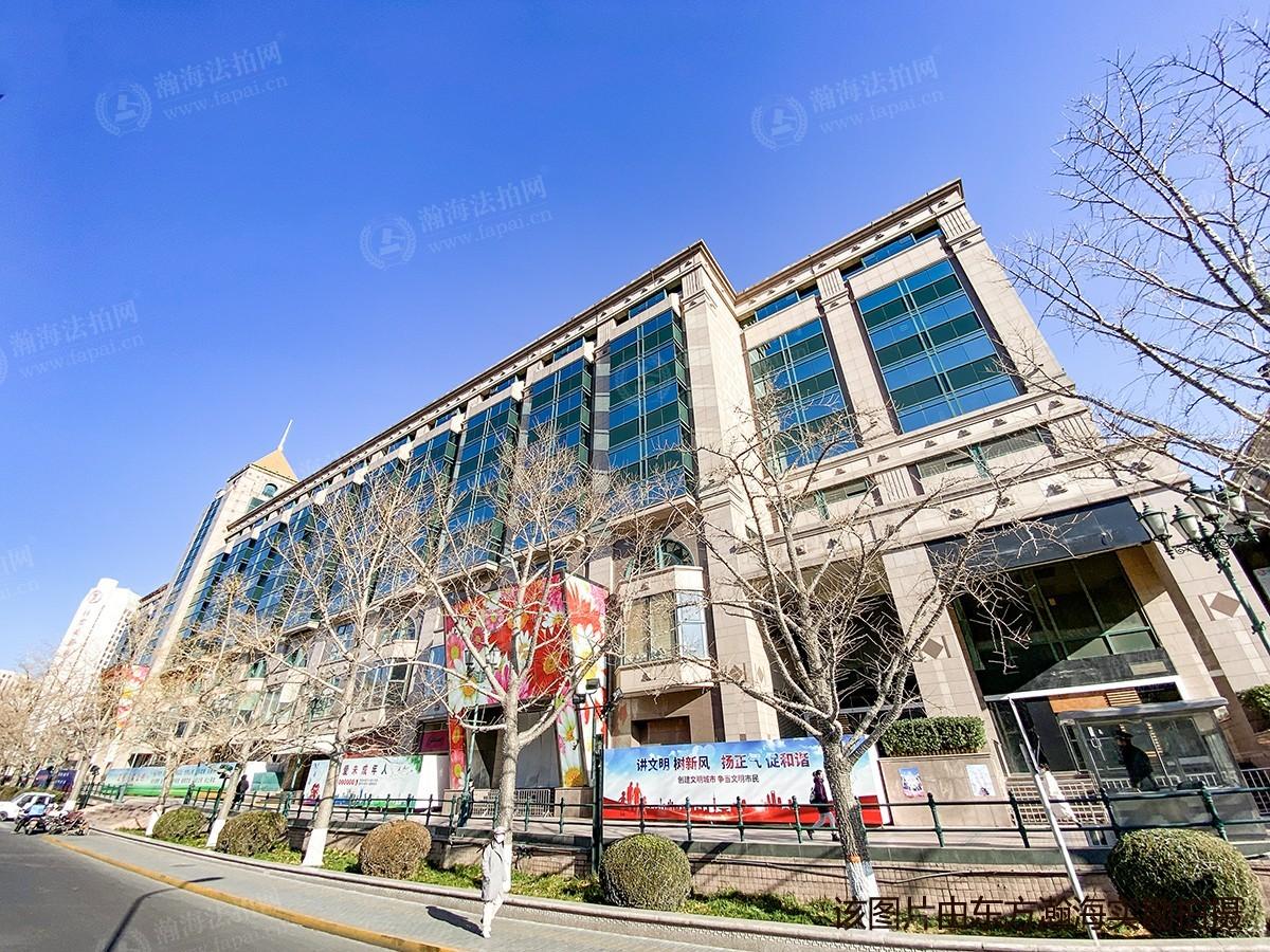 恒基中心办公楼3座1003室