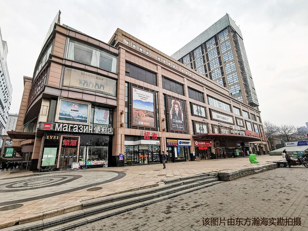 日坛国际贸易中心2号楼1D79-80室(商铺)