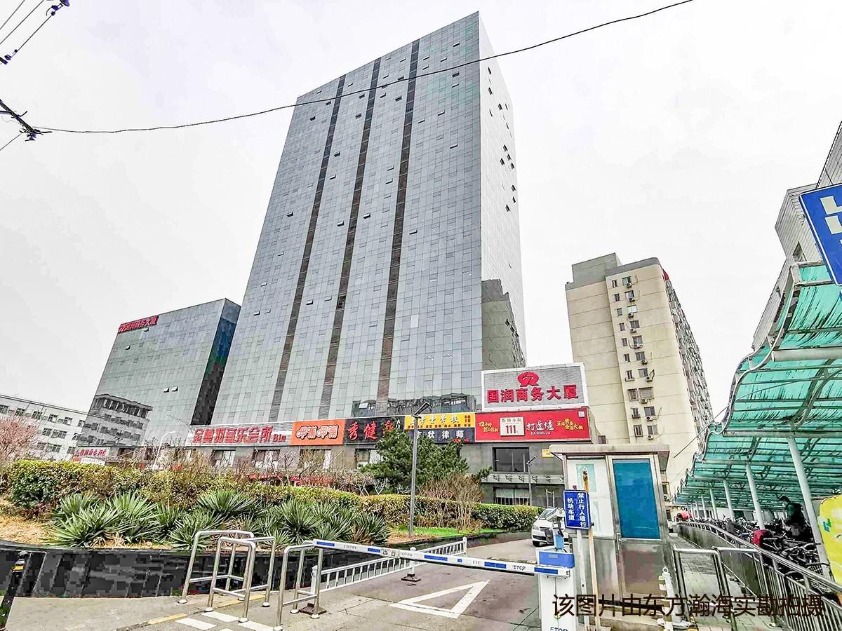 国润商务大厦A座2601室