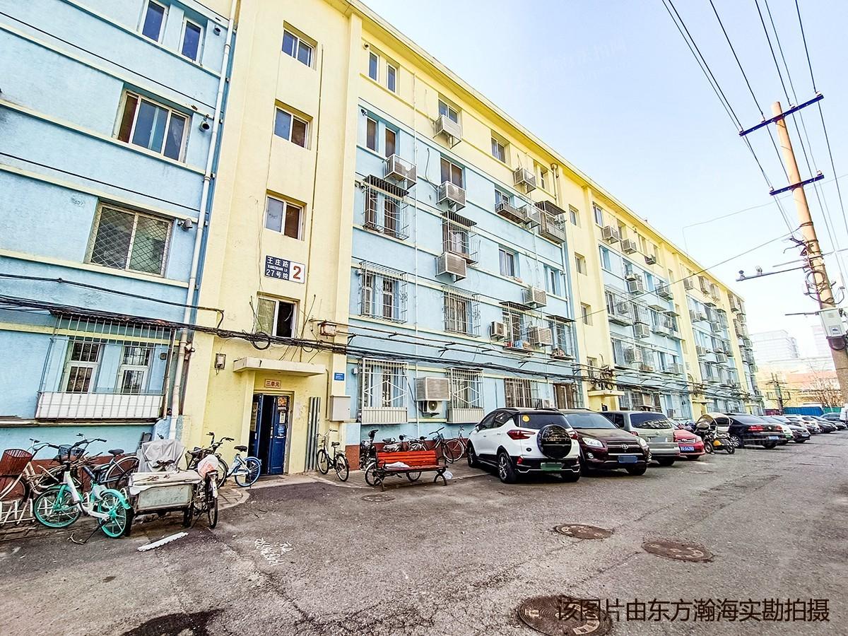 王庄路27号院2号楼6单元301室
