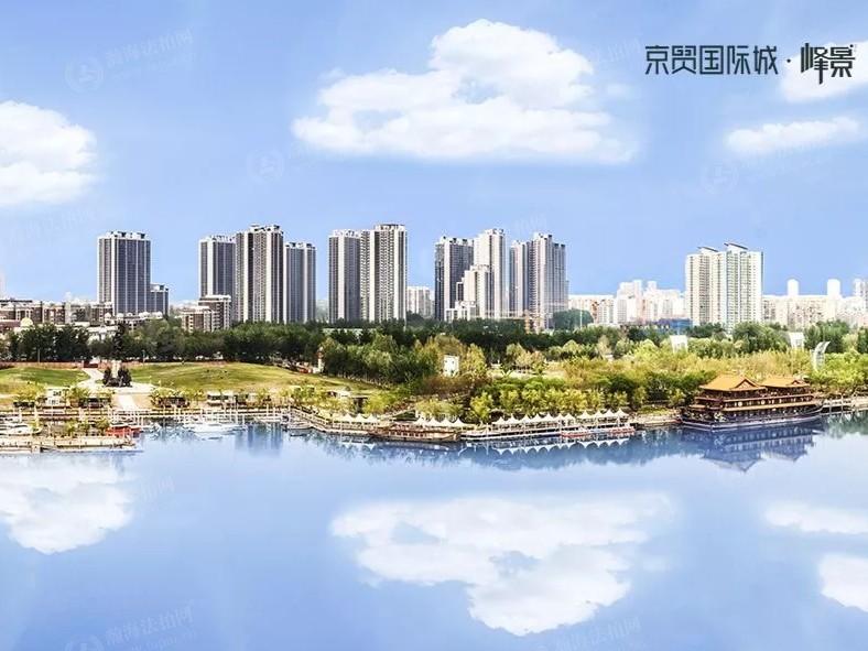 京贸国际城