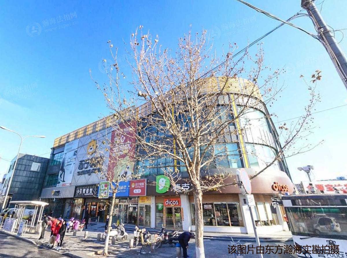 南大街14号苏宁易购(独栋商业)