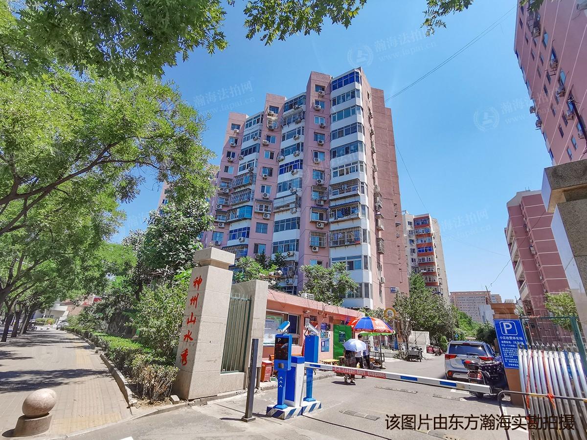 潘家园小区25号楼409室