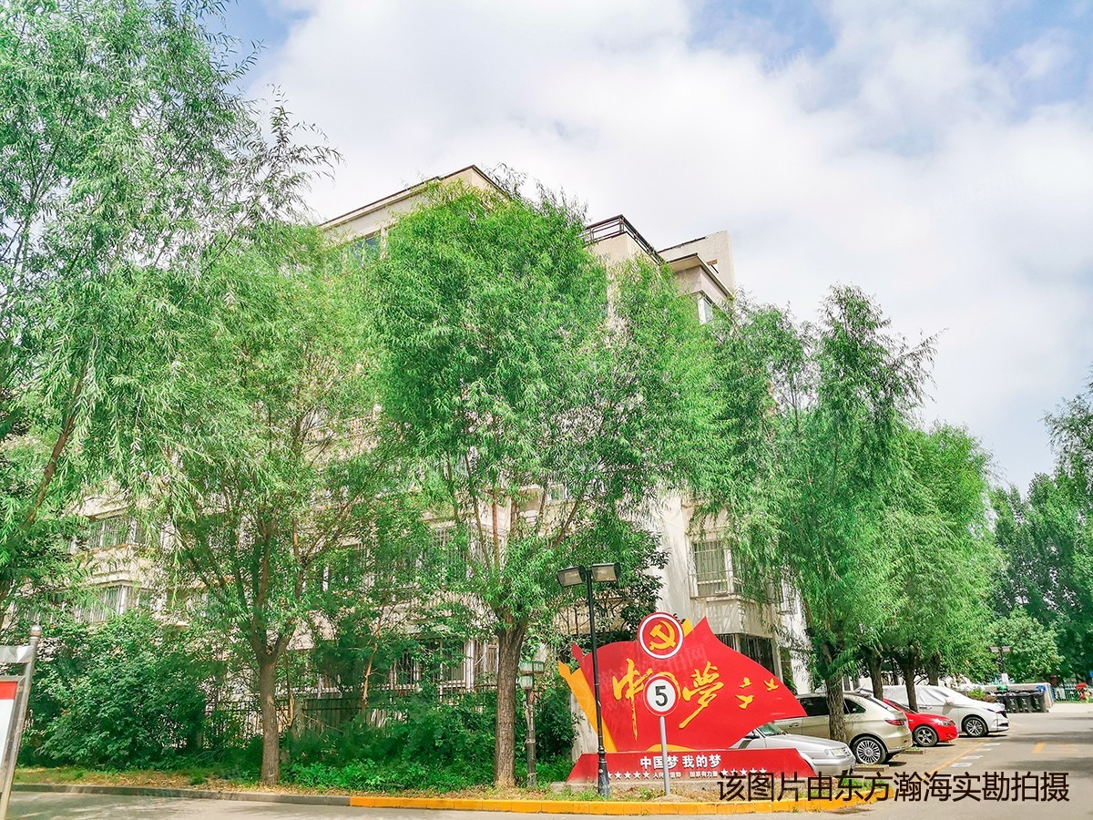 龙腾苑四区37号楼3单元502室(复式)