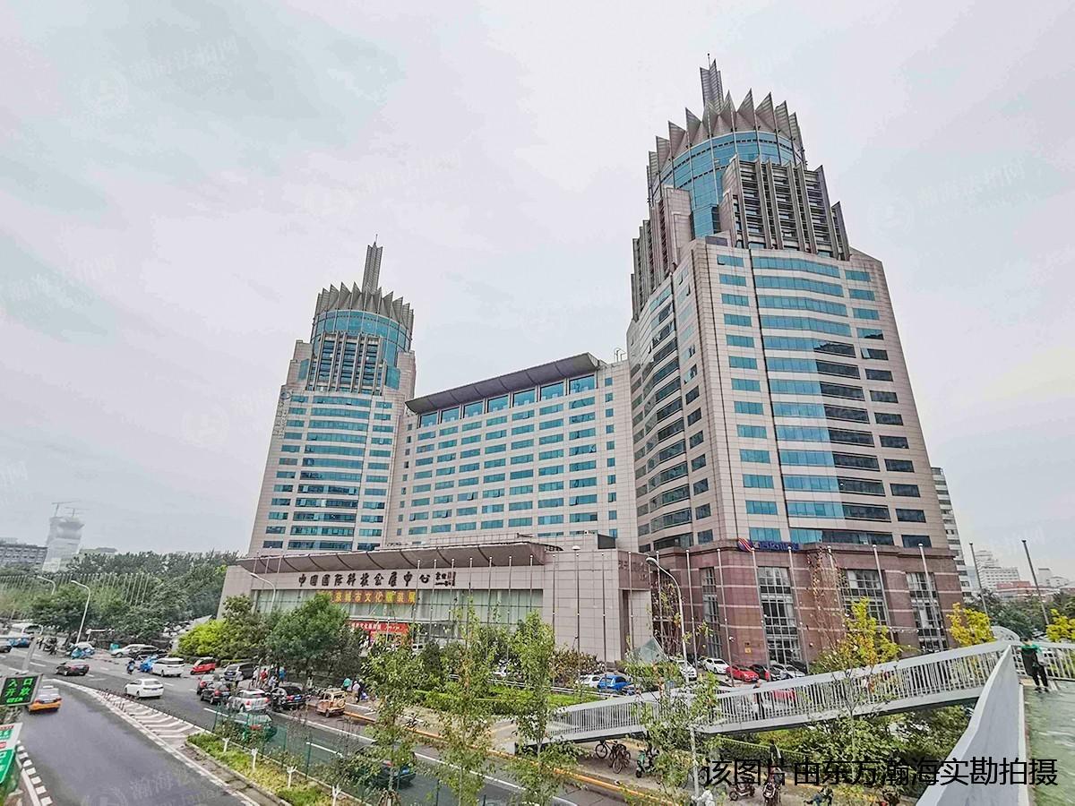 中国国际科技会展中心1号楼B201-207室